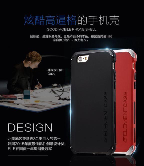 reputable site 54fc8 cc7ee VIVO V5 PLUS Element Solace Metal Full Protection Bumper Case