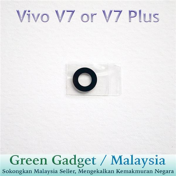 Vivo V7/V7 Plus Camera Glass (Replacement)
