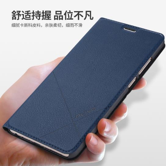 new style 52667 980d3 Vivo V7 V7Plus Plus V7+ PU Leather Flip Casing Case Cover