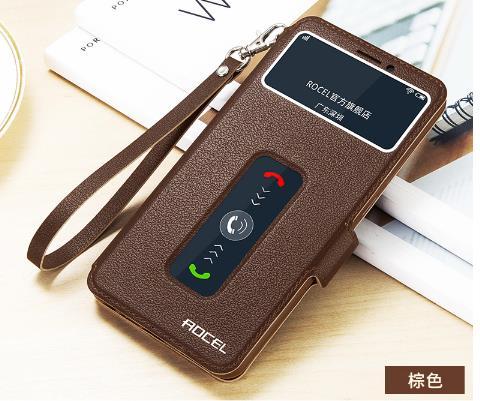 pretty nice 3a5a2 cebd1 Vivo V7 V7Plus Plus V7+ V7 PU Leather Flip Case Cover Casing