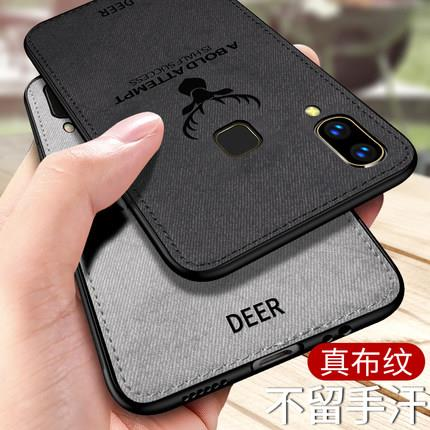 vivo V9 Y85 anti sweat fabric jean washable cooling case casing cover