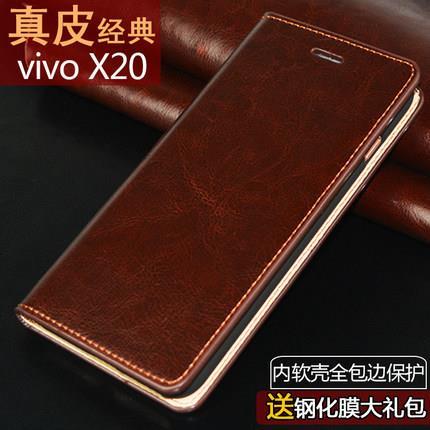info for 23474 6f8b1 Vivo X20/X20Plus Leather flip cover case