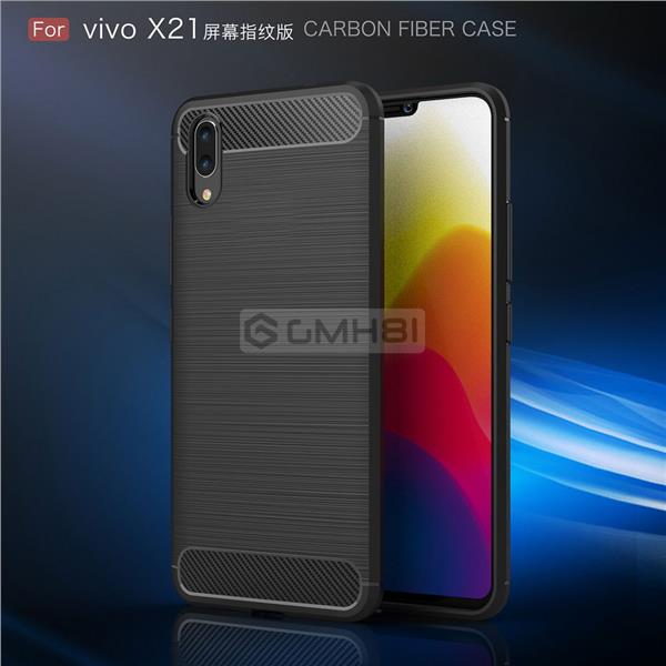 online retailer 0818a d51dd Vivo X21 UD In Display BRUSHED Tough Slim Armor TPU Bumper Cover Case