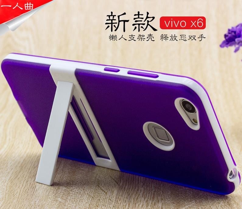ViVO X5 / Max / Pro X6 / Plus Stand Silicone Back Case Cover Casing