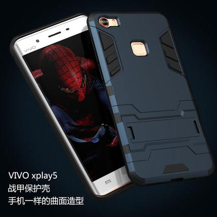 Vivo Xplay 5 Mobile Phone Silicone Protective Hard Case Casing