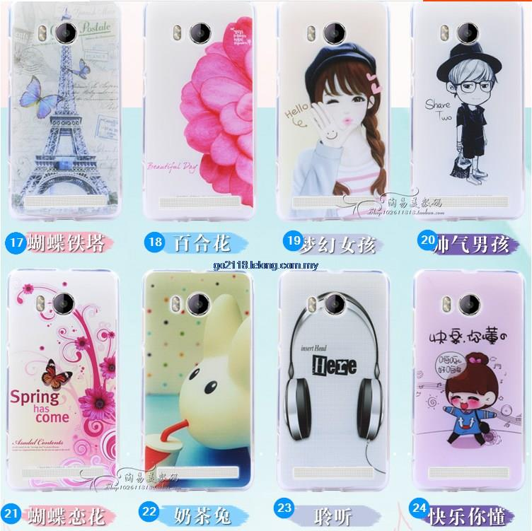 Vivo xshot cartoon rubber soft cute end 8202018 1159 pm vivo xshot cartoon rubber soft cute case casing cover stopboris