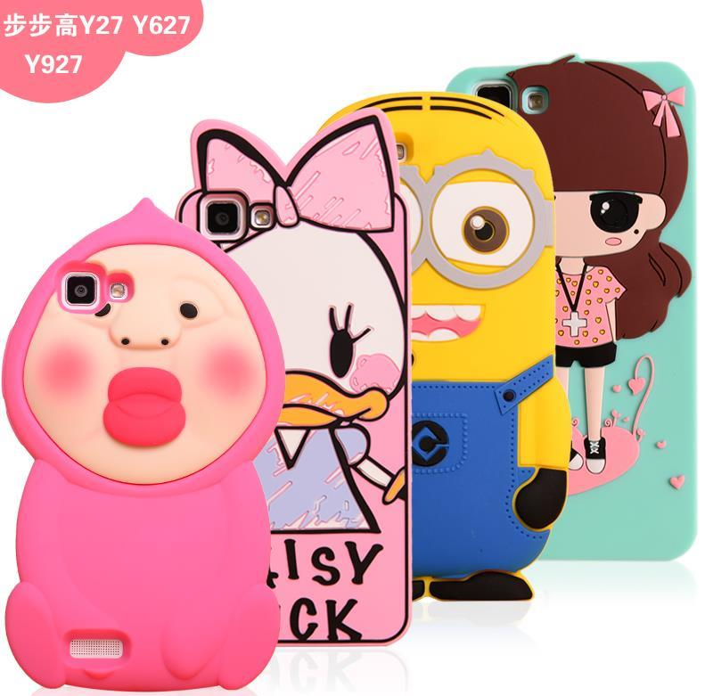 Vivo Y27 Y33 Y35 Y37 Cartoon Silicone ShakeProof Case Cover Casing