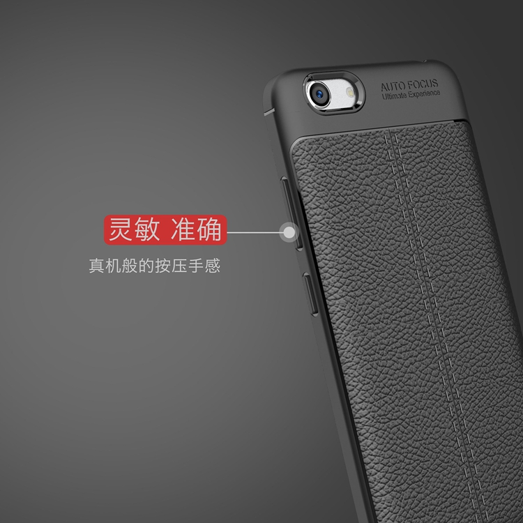 Vivo Y53 Ultra Thin Luxury PU Leather Soft Shockproof Case Cover