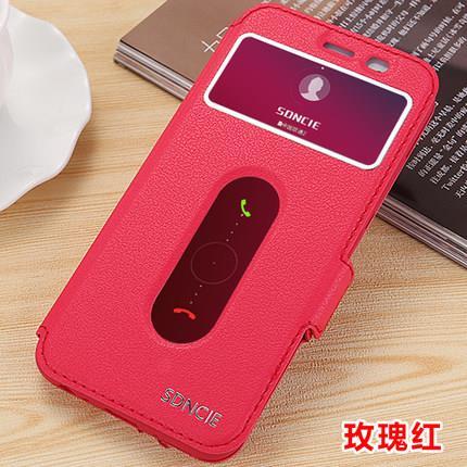 buy online 5fe2e 41f39 Vivo Y69 V5 Leather Flip Case Casing Cover + Tempered Glass