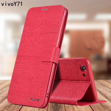 vivo Y71 Card slot forest wood flip case casing cover + SP