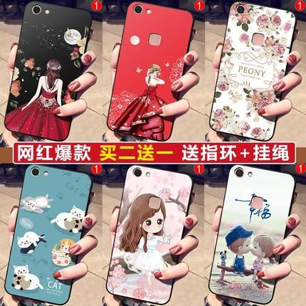 vivo Y71 Cartoon Cute Korea Case Casing Cover Buy 2 Free 1