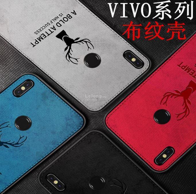 VIVO Y91 Y91i High Quality Deer Canvas Back Case Cover