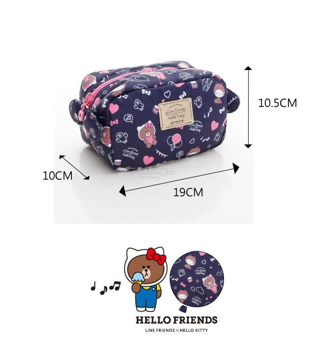Vovarova cosmetic bag hello kitty