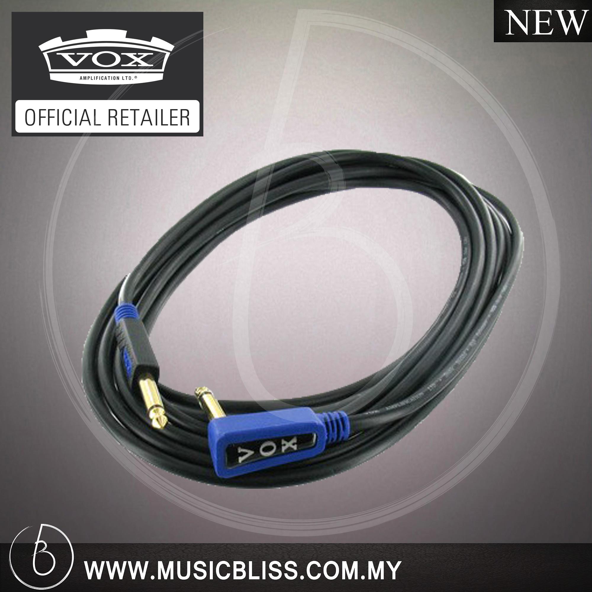 Vox VGS50 5M Standard Guitar Cable (end 6/22/2020 10:40 AM)