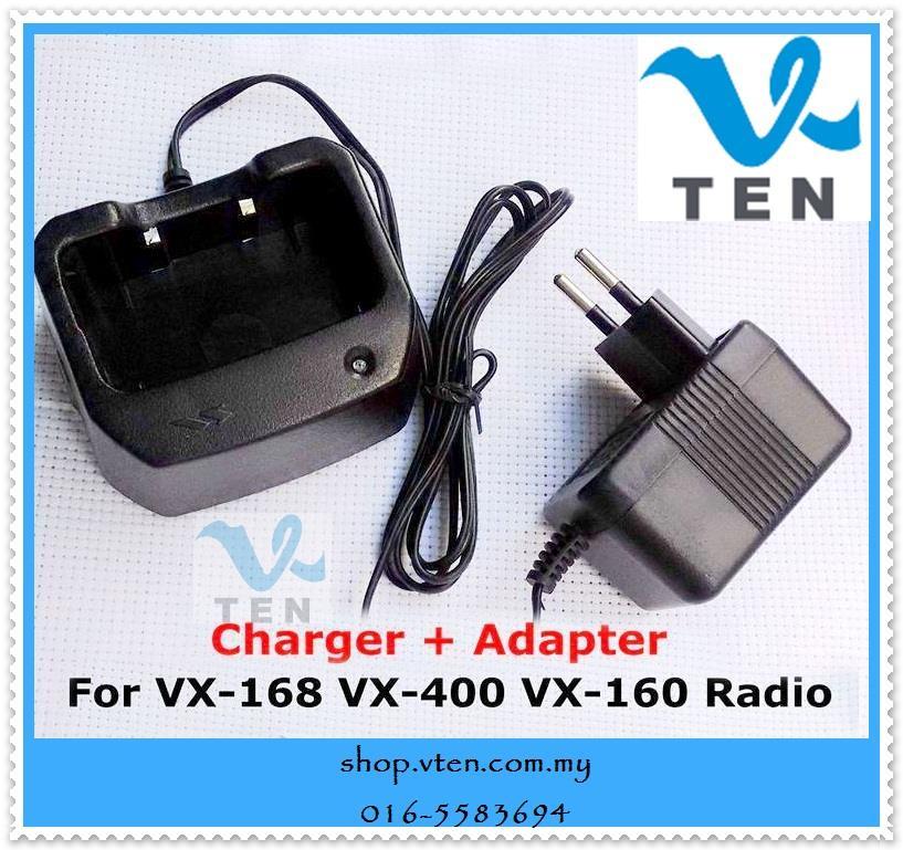 Vertex Car Battery Charger