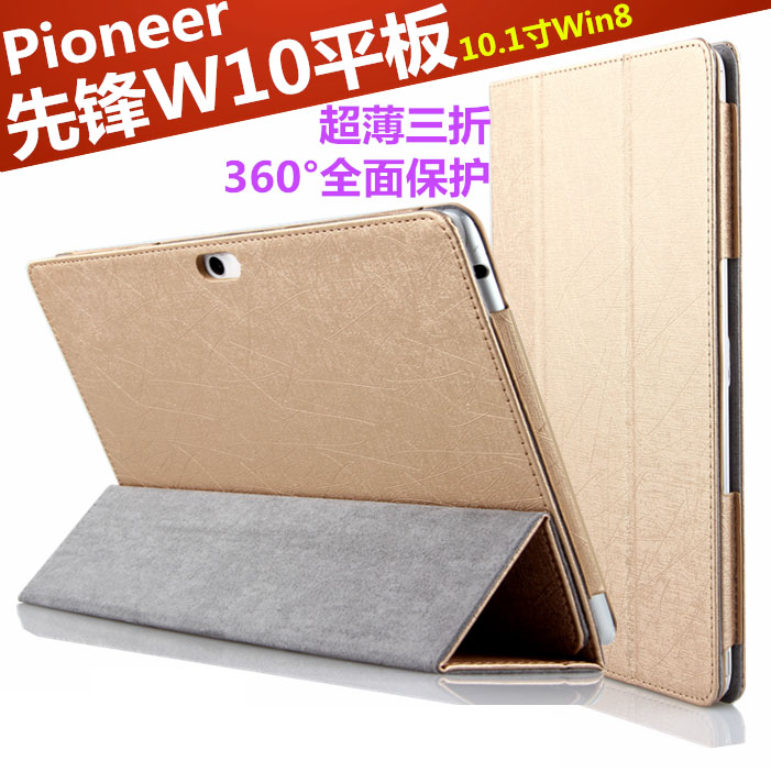 W10 leather Pioneer W1010.1 Case Casing Cover