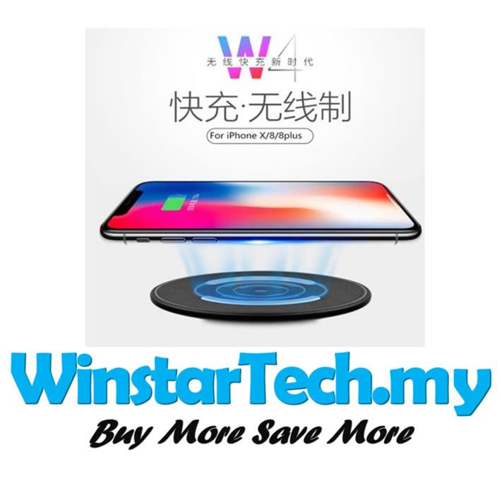 W4 Wireless QI Charger Iphone X / SAMSUNG S8 8Plus Note8 S9 S9Plus
