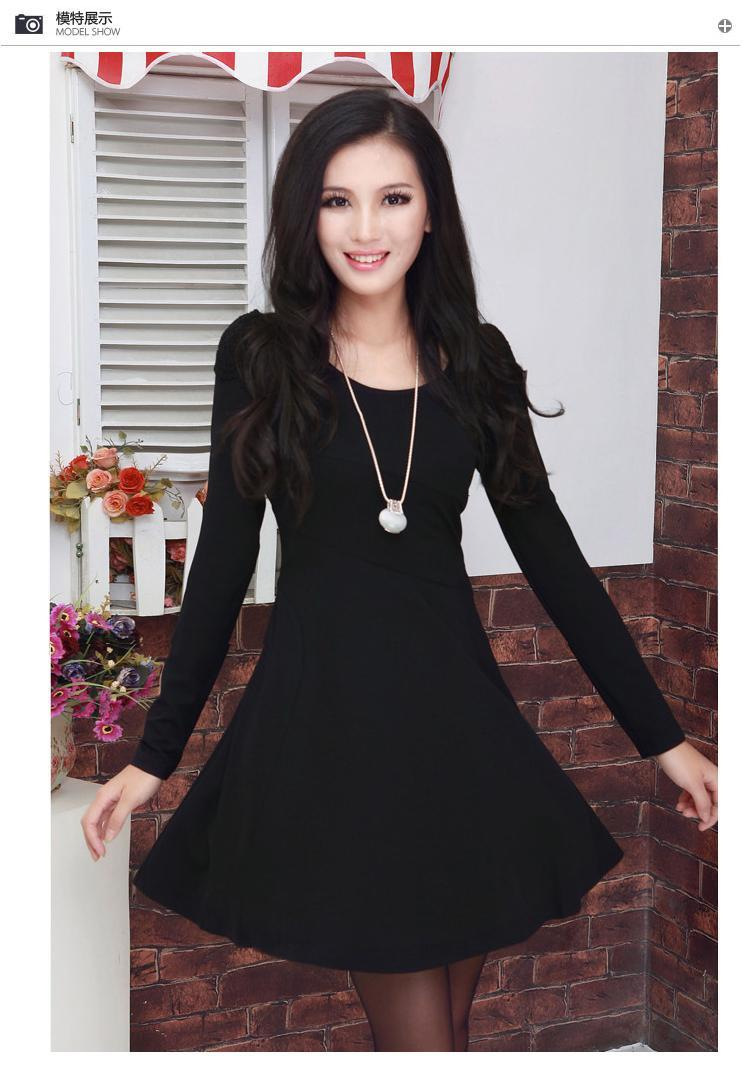 Black Dress with Sleeves