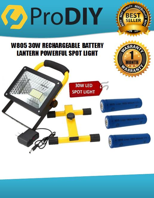 W805 30W LED RECHARGEABLE SPOT LIGHT / FLOOD LIGHT