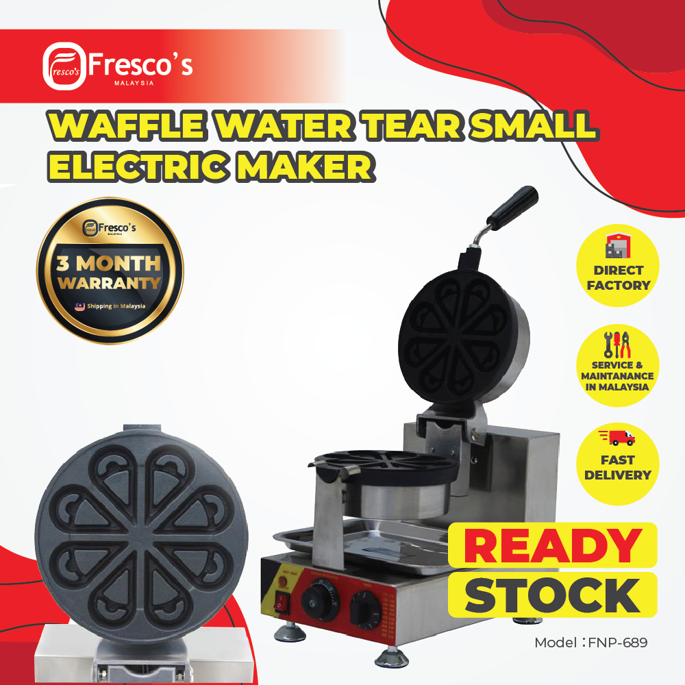 Waffle Flower Water Tear Maker Machine Electric