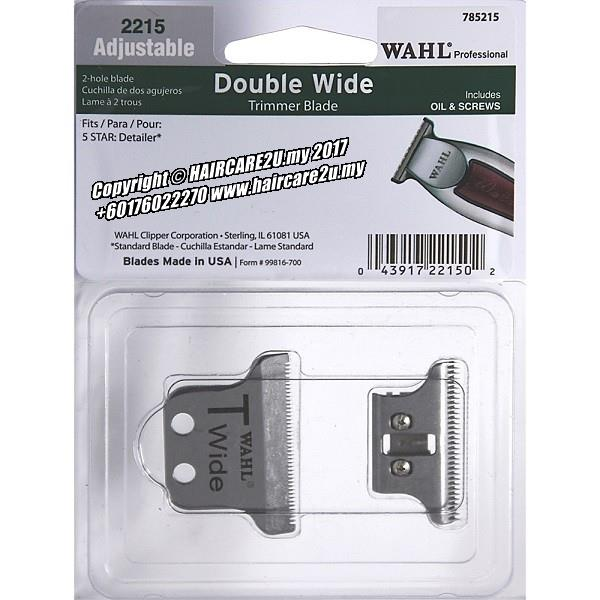 Wahl 2215 Double Wide Trimmer 2-Hole Detailer T-Shaped Blade (5 Star)