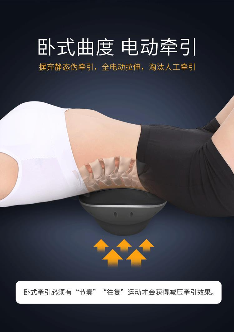 Waist back pain electric waist treatment JT 0016