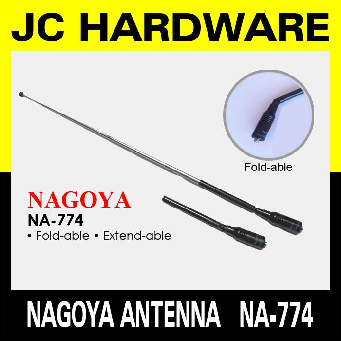 Walkie Talkie Antenna Nagoya NA774 Dual Band Telescopic Extend & Bend