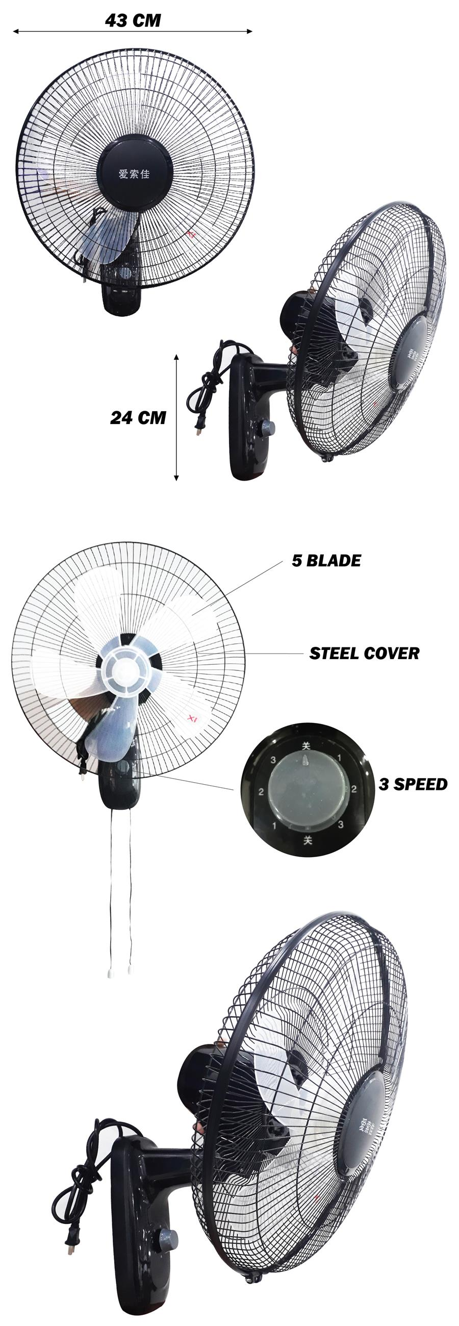 Wall Fan 5 Blade Strong Wind Extra Cool Silent Operation Pull Switch