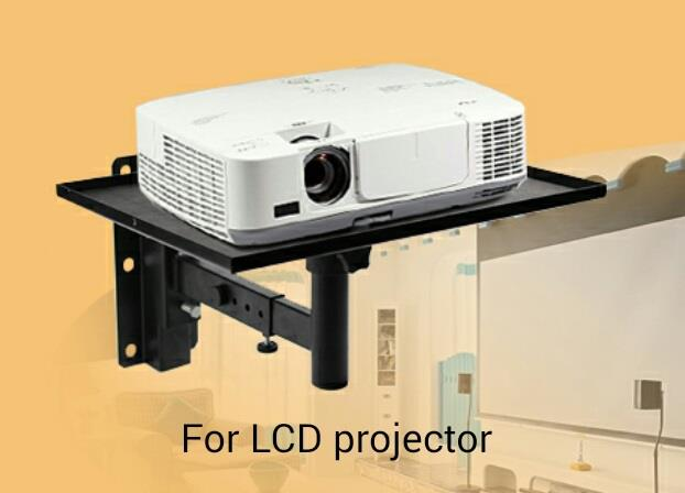 Wall Mount Bracket With Tray Suitable For Speaker Projector