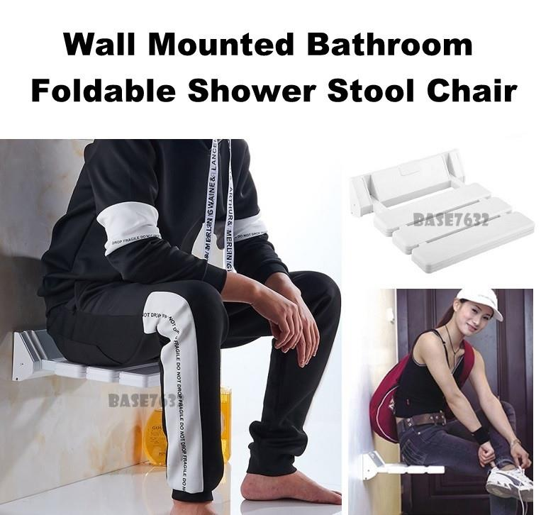 Wall Mounted Multipurpose  Bathroom Foldable Shower Chair Stool Bench