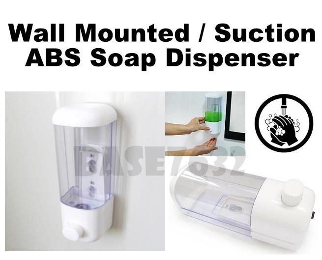 Wall Mounted Suction Shampoo Soap Pump Dispenser 500ml 1672.1
