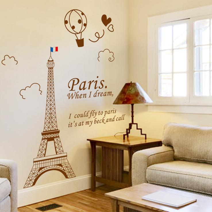 wall sticker paris tower france rom (end 11/2/2016 11:15 PM)