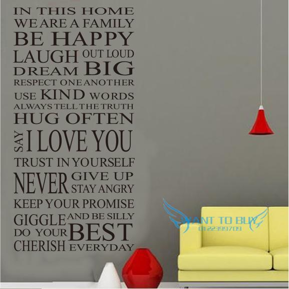 In This Wall Sticker Quotes And S End 7 21 2019 12 15 Am
