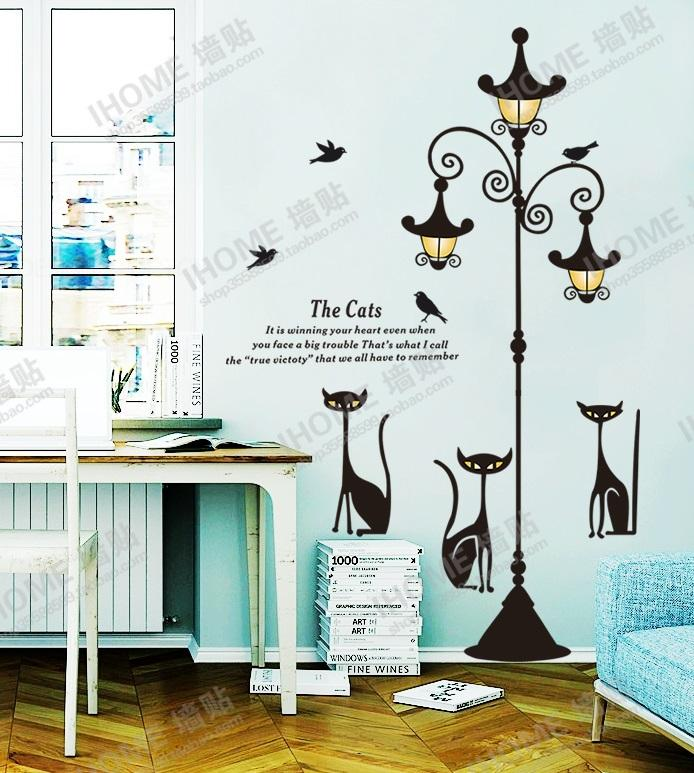 Wall sticker wp m9 cat and lamp post