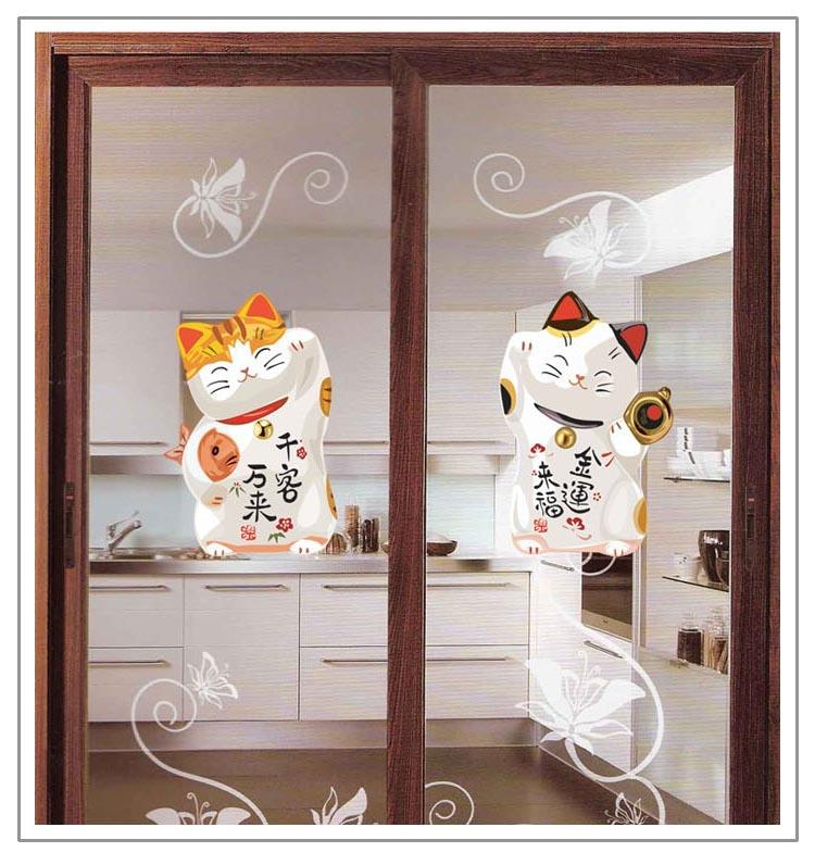 Wallpaper / WP00015 / Lucky Cat