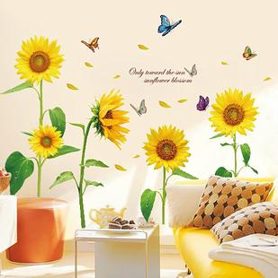 Wallpaper / WP00020 / Sun Flower