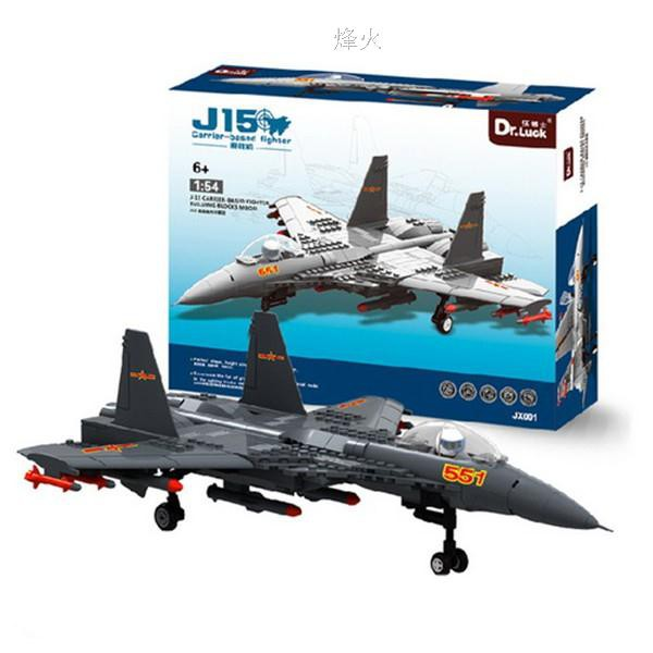 WANGE J15 CARRIER BASED FIGHTER 1:54 ARMY MILITARY LEGO BRICK toy