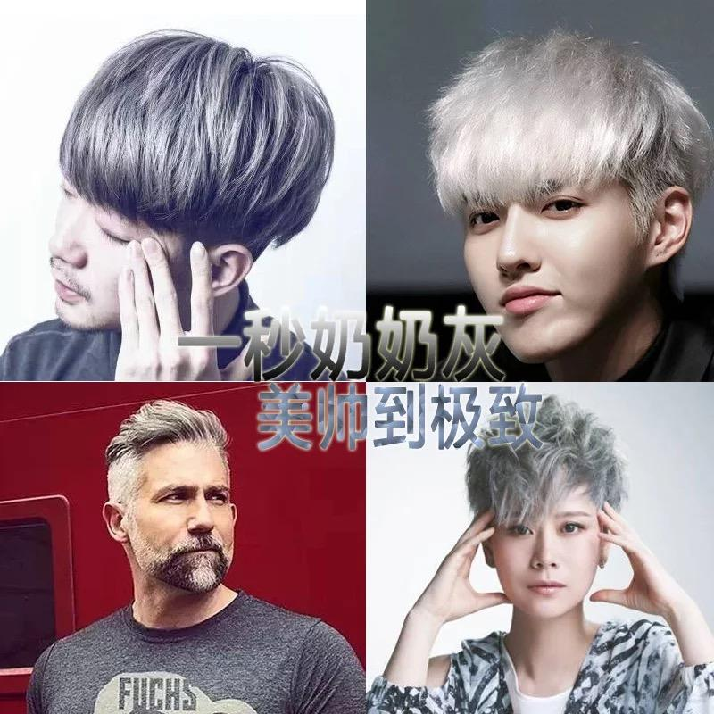 Washable Color Hair Wax Grey End 1262017 115 Pm