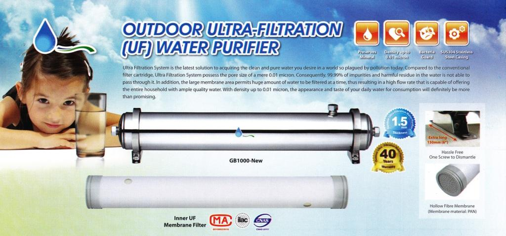 Water Filter UF Ultra Filtration System GB1000-NEW