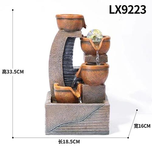 WATER FOUNTAIN LX9223 WATER FEATURE INDOOR OUTDOOR FENG SHUI HOME DECO