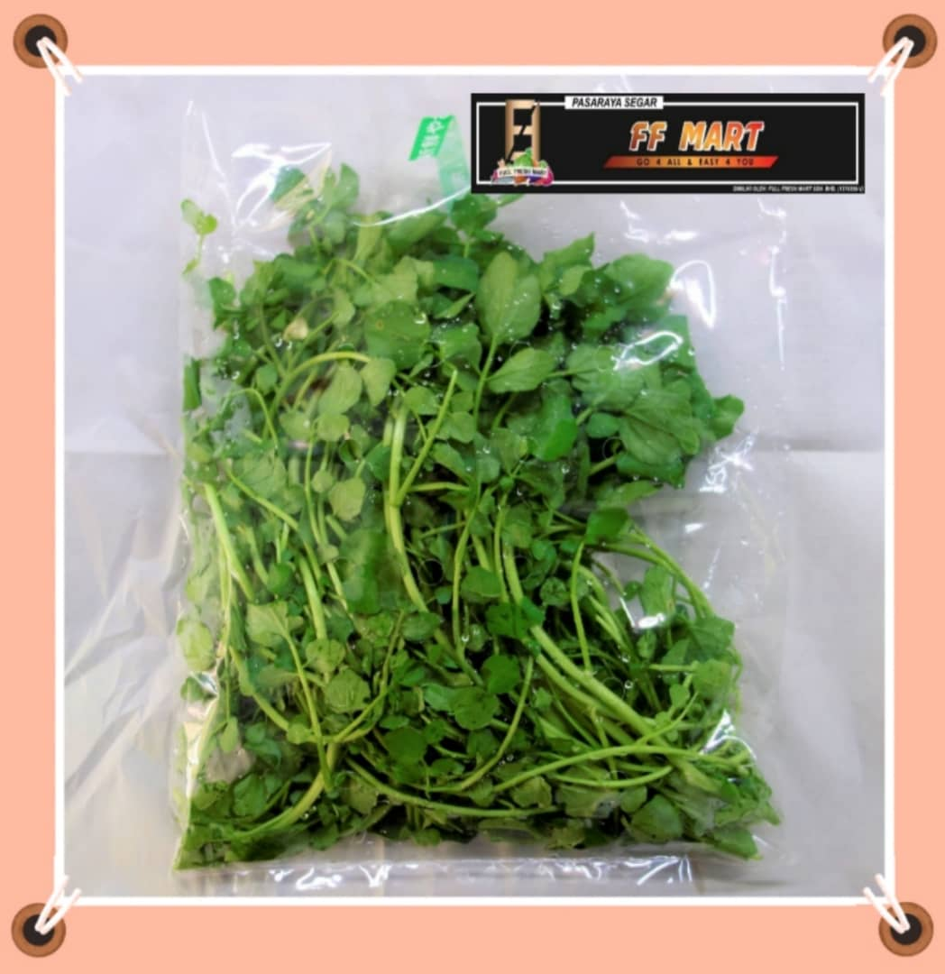 Watercress 300g+-
