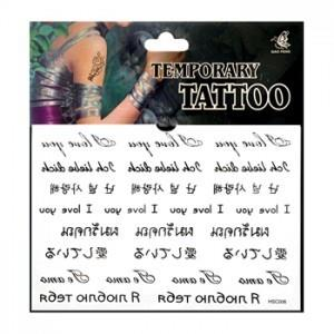 Waterproof Tattoo Stickers (Alphabet)