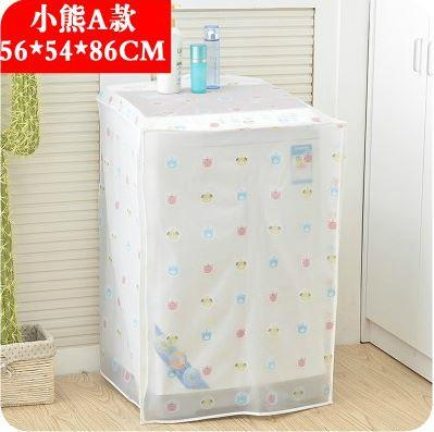 Waterproof Washing Machine Dust Cover - Top Load (Bear)
