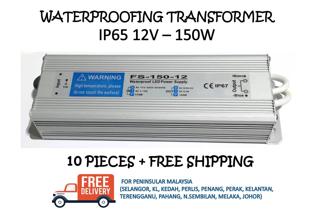 WATERPROOFING LED POWER SUPPLY IP65 12V 150W - 10 PCS + FREE SHIPPING