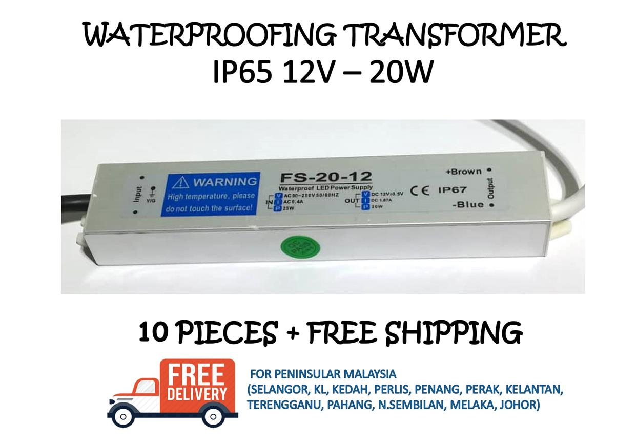 WATERPROOFING LED POWER SUPPLY IP65 12V 20W -10 PIECES + FREE SHIPPING