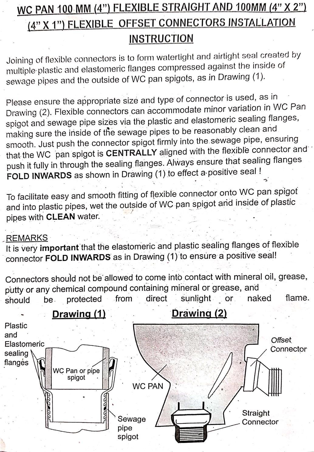 WC pan flexible straight connectors 4 ''