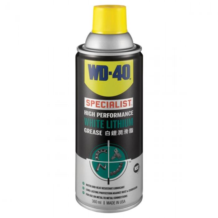 Image result for WD-40 White Lithium 360ml