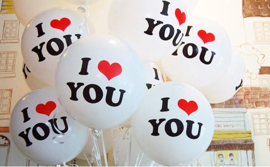 Wd027 valentine gift i love u 12 inc end 1242019 503 pm wd027 valentine gift i love u 12 inch balloon negle Image collections