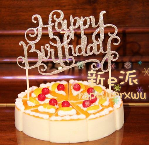 wd044 glittering happy birthday sign cake decoration