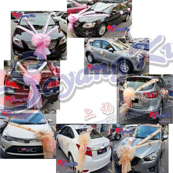 Wedding Car Decoration Services End 6 13 2020 7 16 Pm